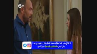 دانلود قسمت43 سریال فضیلت خانم دوبله فارسی