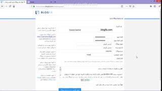 ساخت وبلاگ با بلاگفا
