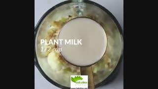 طرز تهیه غذای گیاهی به نام آلفرد کالیفلاور - سبزی لاین
