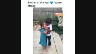 مهربون ترین برادر دنیا