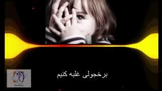 پشتیبان سلام/غلبه بر خجولی به کمک همگروهی و پشتیبان