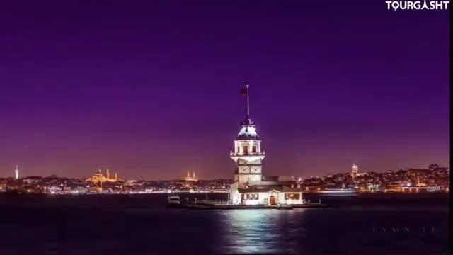تنگه بسفر, یکی از زیباترین جاذبه های توریستی استانبول