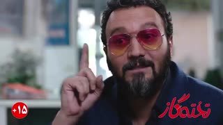 تیزر فیلم کمدی سینمایی تخته گاز با بازی کامبیز دیر باز