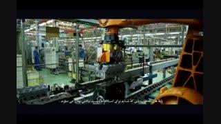 تیزر تبلیغاتی معرفی خط تولید و محصولات ایران خودرو