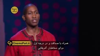 فیلمساز آفریقایی در باره کشورش می گوید