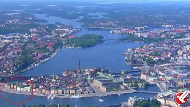 استکهلم پایتخت سوئد