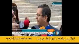 توضیحات رئیس کل بانک مرکزی در مورد حذف 4 صفر از پول ملی