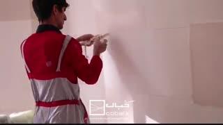 نقاشی ساختمان توسط متخصصان حرفه ای کُبال