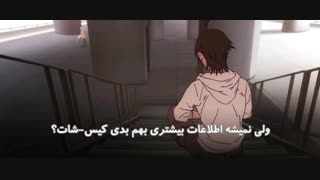 انیمه سینمایی Kizumonogatari-Nekketsu hen با زیرنویس فارسی