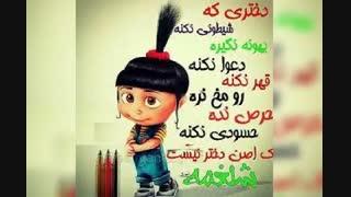 دوستم:|