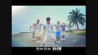 آهنگ Shine از مامورو میانو