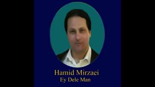 "Hamid Mirzaei - Ey Dele Man "" حمید میرزایی - ای دل من """
