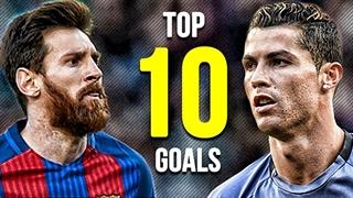 10 گل برتر لیونل مسی و کریستیانو رونالدو در سال 2017