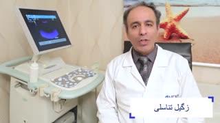 تشخیص زگیل تناسلی | دکتر محمد رنجبری