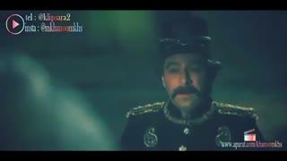 میکس شاد و عاشقانه سریال بانوی عمارت ( ایوان بند ، شاهکار )