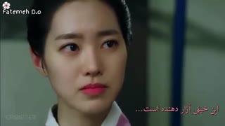 ترجمه آهنگ زیبای شاهزاده بزرگ با بازی اوک نیو♥