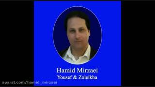 "Hamid Mirzaei - Yousef & Zoleikha "" حمید میرزایی - یوسف و زلیخا """