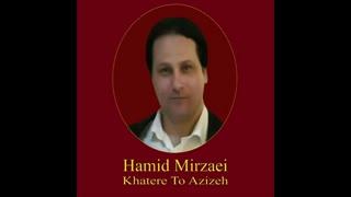 "Hamid Mirzaei - Khatere To Azizeh  "" حمید میرزایی - خاطر تو عزیزه """