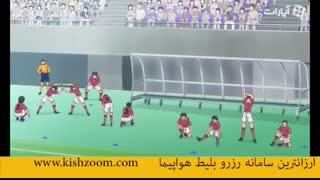 سری جدید فوتبالیستها قسمت 16