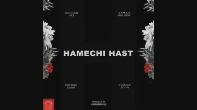 Sohrab MJ & Saman Wilson - Hamechi Hast