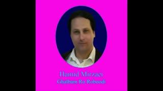"Hamid Mirzaei - Ghalbam Ro Roboodi  "" حمید میرزایی - قلبم رو ربودی """