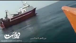 حمله  ملوانان چینی با سلاح گرم به ماهیگیران  ایرانی در مستند  جنجالی دریا بست