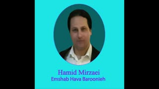 "Hamid Mirzaei - Emshab Hava Baroonieh "" حمید میرزایی - امشب هوا بارونیه """
