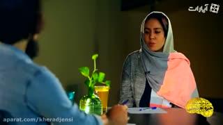 خرد جنسی2/یاسمن اشکی/تجاوز جنسی به کودکان و کنترل