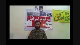 سخنرانی فرمانده گروهان کربلایی حسین آزاد درباره مسکین مسلمان