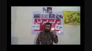 سخنرانی فرمانده گروهان کربلایی حسین آزاد درباره کمک به مسکین