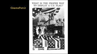 روش صحیح نمایش پرچم آمریکا چیست؟