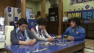 قسمت اول سریال کره ای عشق وحشی