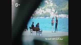دانلود قسمت 45 سریال فضیلت خانم دوبله فارسی