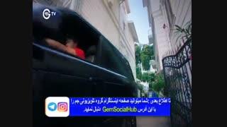 دانلود قسمت46 سریال فضیلت خانم دوبله فارسی