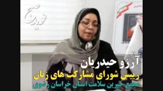 """آرزو حیدریان: برای حمایت از مادران در حوزه سلامت از کلمه """"مادرزادی"""" استفاده نکنیم"""