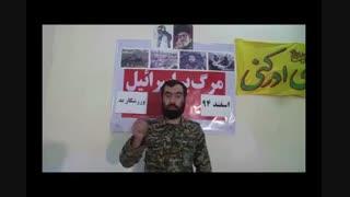 سخنرانی فرمانده گروهان کربلایی حسین آزاد درباره  ورزشکار بد