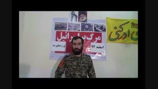 سخنرانی فرمانده گروهان کربلایی حسین آزاد درباره ورزشهای بد