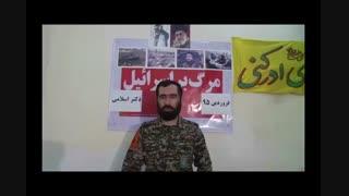 سخنرانی فرمانده گروهان کربلایی حسین آزاد درباره دکتر اسلامی