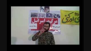 سخنرانی فرمانده گروهان کربلایی حسین آزاد درباره رسانه درست