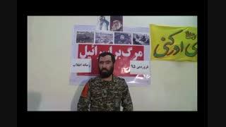 سخنرانی فرمانده گروهان کربلایی حسین آزاد درباره رسانه انقلاب