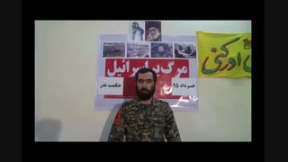 سخنرانی فرمانده گروهان کربلایی حسین آزاد درباره حکمت نذر