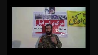 سخنرانی فرمانده گروهان کربلایی حسین آزاد درباره ایثار در اسلام