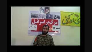 سخنرانی فرمانده گروهان کربلایی حسین آزاد درباره استاد اسلامی