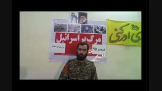 سخنرانی فرمانده گروهان کربلایی حسین آزاد درباره ورزش در اسلام