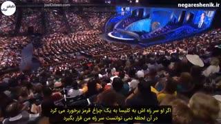 به قدرت موهبت الهی ایمان داشته باشیم  -  جول استین