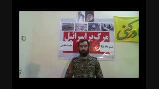 سخنرانی فرمانده گروهان کربلایی حسین آزاد درباره طب اسلامی