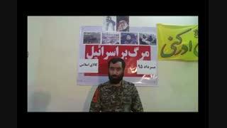 سخنرانی فرمانده گروهان کربلایی حسین آزاد درباره کالای اسلامی