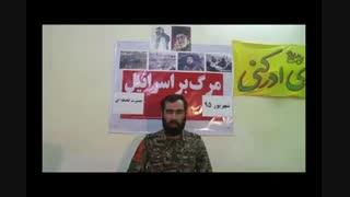 سخنرانی فرمانده گروهان کربلایی حسین آزاد درباره بصیرت لحظه ای