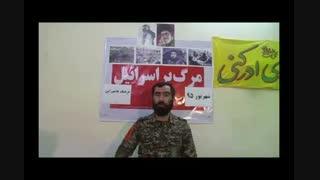 سخنرانی فرمانده گروهان کربلایی حسین آزاد درباره فرهنگ عاشورایی