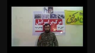 سخنرانی فرمانده گروهان کربلایی حسین آزاد درباره پوشش مرد